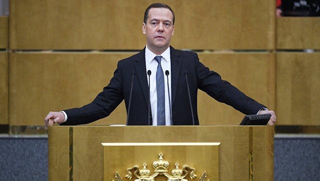 Дмитрий Медведев выступает в Государственной Думе РФ. 11 апреля 2018