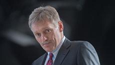 Заместитель руководителя администрации президента РФ Дмитрий Песков . Архивное фото