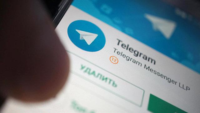 Потери бизнеса от блокировки Telegram оценили в два миллиарда долларов