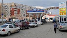 Очередь на одной из автозаправок Симферополя