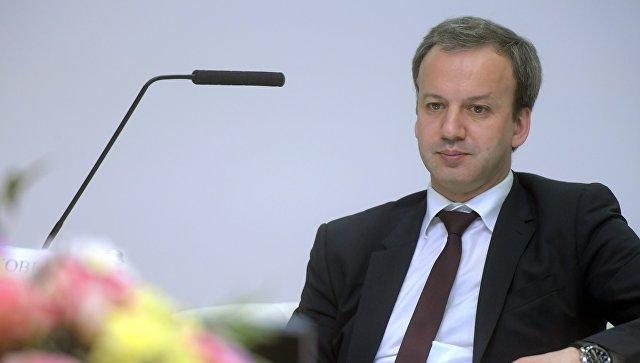 Заместитель председателя правительства РФ Аркадий Дворкович на заседании коллегии министерства промышленности и торговли РФ. 18 апреля 2018