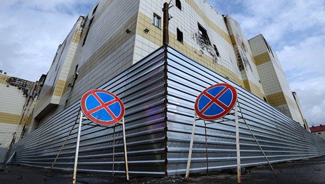 Здание торгово-развлекательного центра Зимняя вишня после пожара в Кемерово