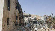 Исследовательский центр в Сирии, разрушенный в результате авиаударов коалиции