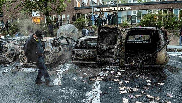 Последствия беспорядков в Швеции