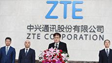 Председатель корпорации ZTE Инь Иминь на пресс-конференции в штаб-квартире ZTE в Шэньчжэне, провинция Гуандун, Китай& 20 апреля 2018
