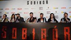 Пресс-конференция перед премьерой фильма Собибор в Варшаве