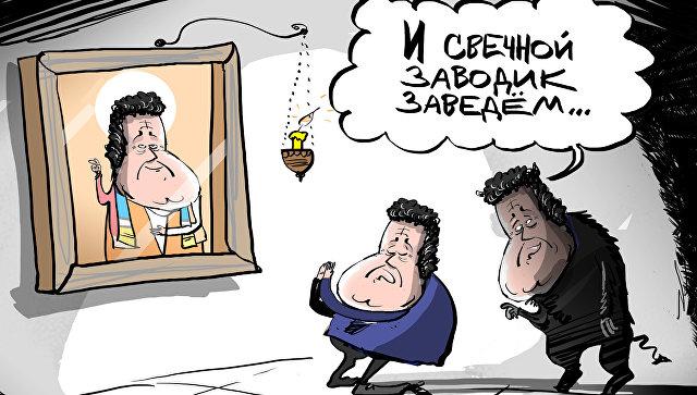 Петро автокефальный