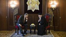 Президент Украины Петр Порошенко во время встречи с Патриархом Варфоломеем I. Архивное фото