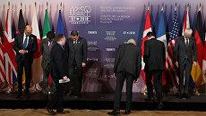 Министры безопасности и министры иностранных дел стран-участниц Большой семерки перед церемонией фотографирования в Торонто, Канада. 23 апреля 2018