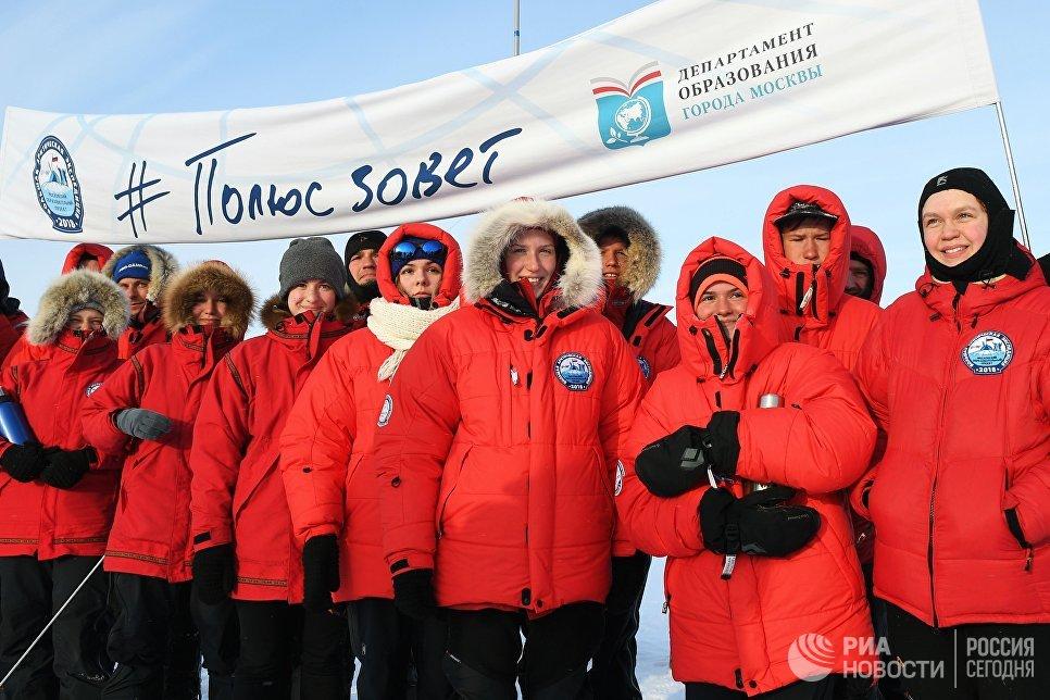 Участники экспедиции на Северном полюсе.