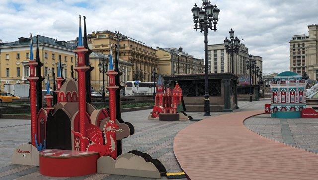 В российской столице 13июня начнут перекрывать дороги из-заЧМ