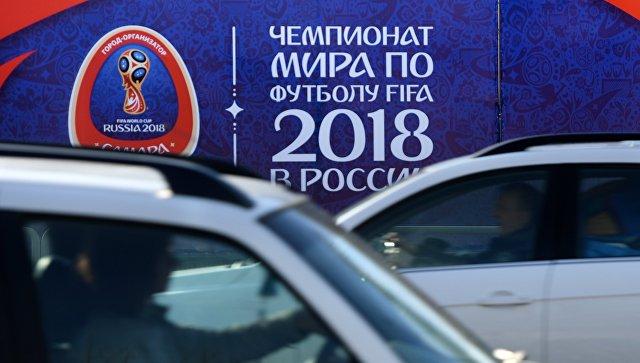 Логотип Кубка конфедераций FIFA 2017 к Чемпионату мира по футболу 2018 в России. Архивное фото