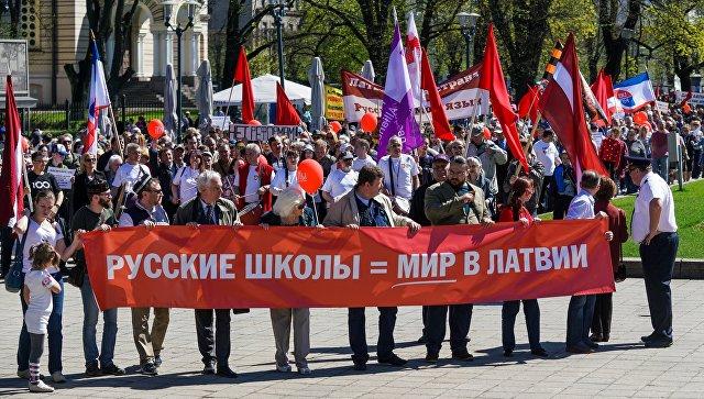 Демонстрация штаба защитников русских школ в Риге. Архивное фото