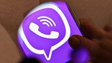 Логотип мессенджера Viber. Архивное фото