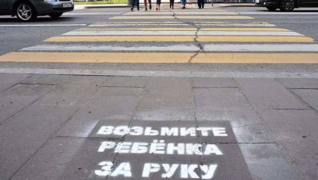 Предупреждающая надпись для пешеходов. Архивное фото