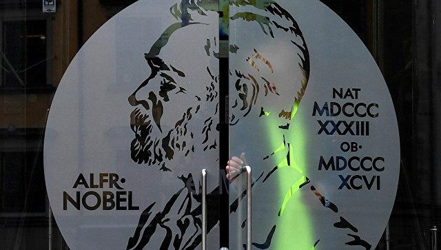 Главный вход в Нобелевский музей в Стокгольме