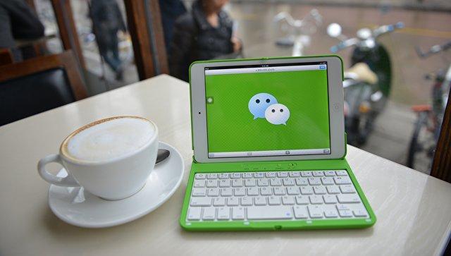 Мобильная коммуникационная система для передачи текстовых и голосовых сообщений под названием WeChat, разработаная в Китае