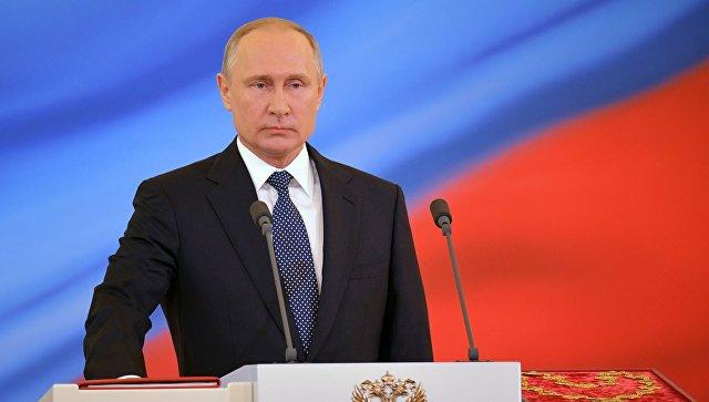 Избранный президент РФ Владимир Путин. Архивное фото