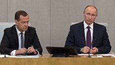 Президент РФ Владимир Путин и исполняющий обязанности председателя правительства РФ Дмитрий Медведев во время пленарного заседания Государственной Думы РФ. 8 мая 2018
