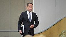 Исполняющий обязанности председателя правительства РФ Дмитрий Медведев во время пленарного заседания Государственной Думы РФ. 8 мая 2018