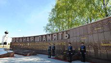 Церемония открытия мемориального комплекса воинам-казахстанцам 100-й и 101-й отдельных стрелковых бригад после реставрации во Ржеве