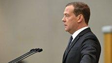 Дмитрий Медведев во время пленарного заседания Государственной Думы РФ. 8 мая 2018