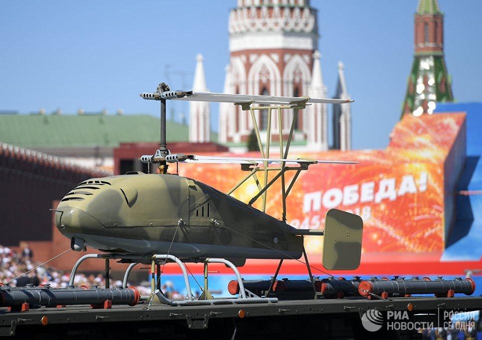 Беспилотный летательный аппарат вертолетного типа Катран на военном параде, посвященном 73-й годовщине Победы в ВОВ