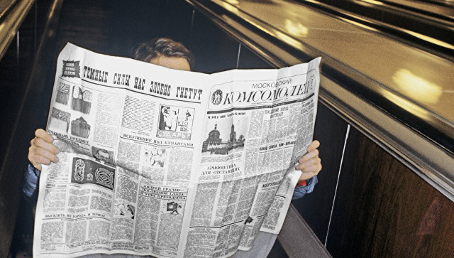 Пропаганда идеградация. Почему жители России все меньше доверяют телевидению