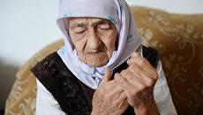 Самая пожилая пенсионерка в России Коку Истамбулова 1889 года рождения из села Братское в Надтеречном районе Чечни
