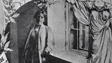Репродукция фотографии левой эсерки Марии Спиридоновой