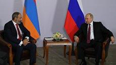 Президент РФ Владимир Путин и премьер-министр Армении Никол Пашинян. Архивное фото