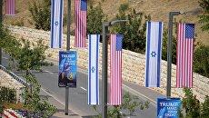 Перенос посольства США из Тель-Авива в Иерусалим. Архивное фото