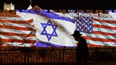 Иллюминация с флагами США и Израиля в Иерусалиме, где состоялась церемония переноса посольства США из Тель-Авива в Иерусалим. Архивное фото
