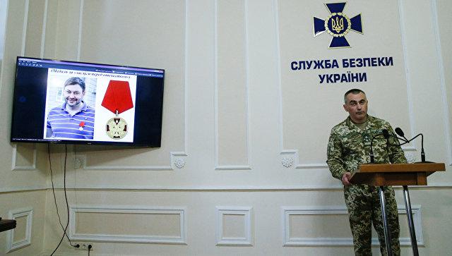 Фотография главного редактора сайта РИА Новости Украина Кирилла Вышинского во время брифинга СБУ. 15 мая 2018