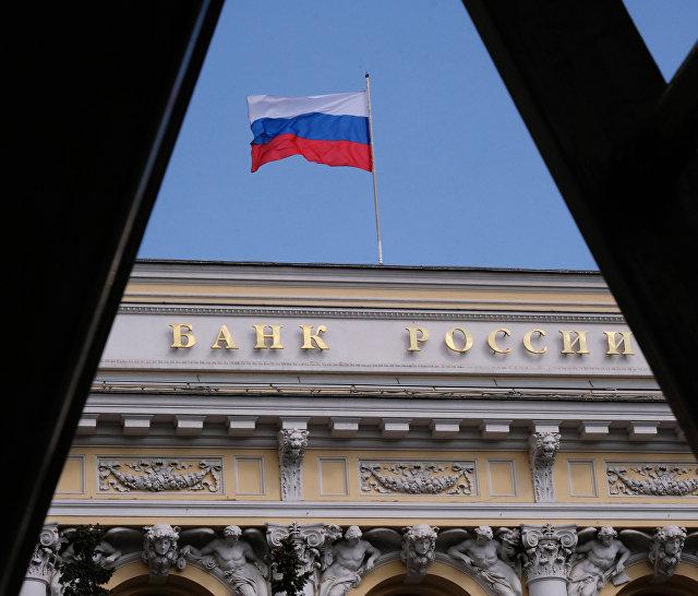 Куряне могут обратиться в Банк России по новому номеру