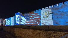 Изображение флага Гватемалы демонстрируется в Иерусалиме в преддверии открытия посольства. Архивное фото