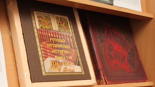 Выставка редких и запрещенных цензурой книг в Оренбурге