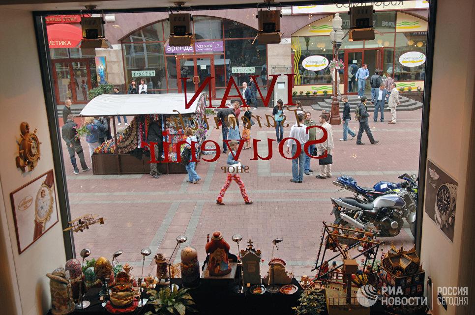 Улица Арбат. Город Москва