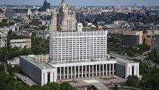 Дом Правительства России. Архивное фото