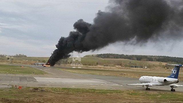 Самолет Миг-31 зажегся нааэродроме вПермском крае