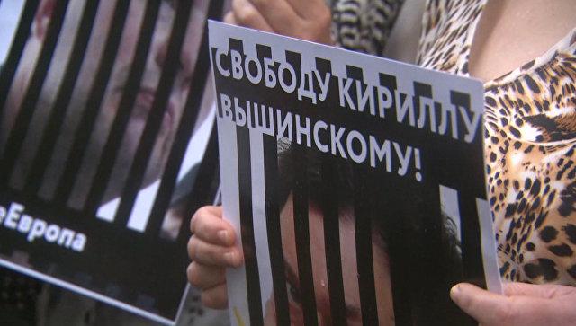 Уровень средневековой инквизиции. В Москве прошел митинг в поддержку Вышинского