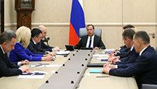 Председатель правительства РФ Дмитрий Медведев проводит совещание с вице-премьерами РФ. 21 мая 2018