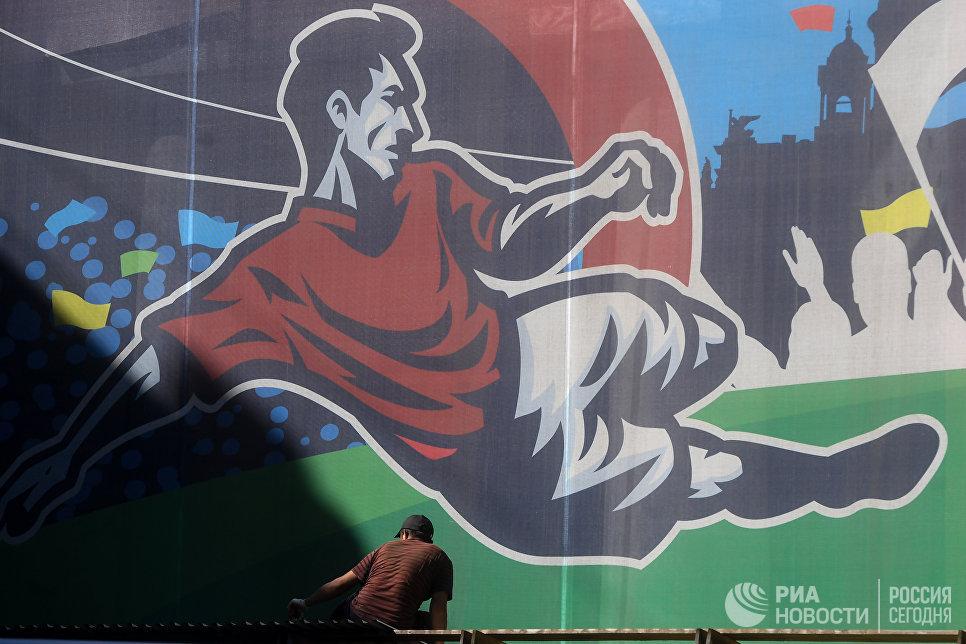 Конюшенная площадь в Санкт-Петербурге, где будет проходить Фестиваль болельщиков FIFA