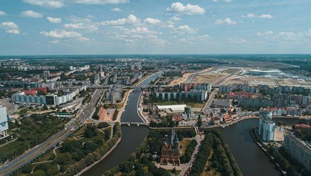 Вид на Калининград. Архивное фото