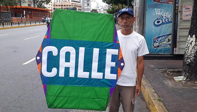 Человек на улицах Каракаса призывает к протестам после выборов президента