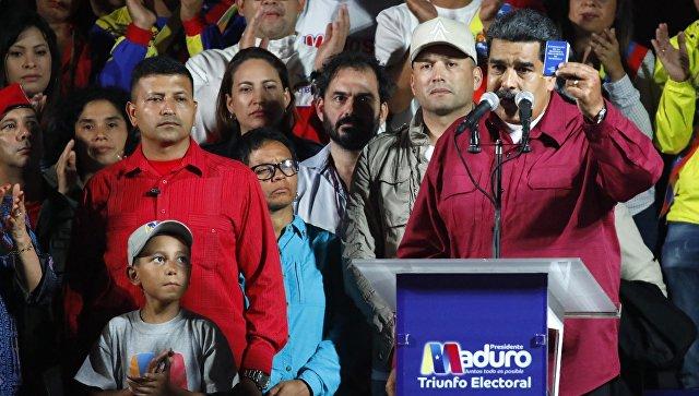 Венесуэльский парламент ожидает новых выборов президента в конце года