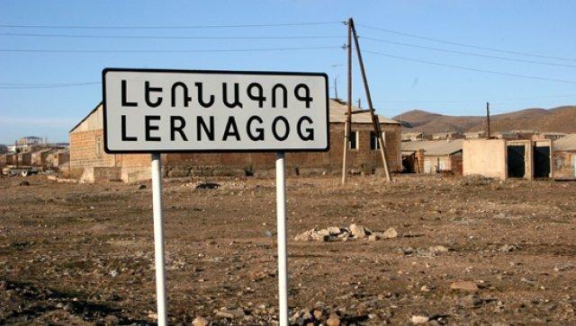 Село Лернагог. Архивное фото