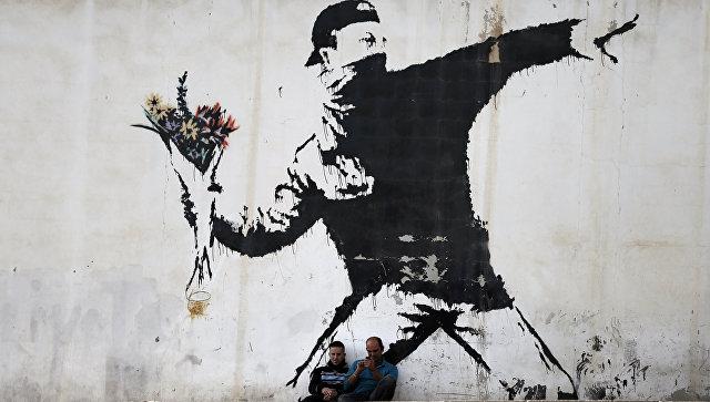 Вмосковском ЦДХ сегодня открывается индивидуальная  выставка английского уличного художника Бэнкси