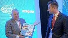 Генеральный директор МИА Россия сегодня Дмитрий Киселев на стенде МИА Россия сегодня на Петербургском международном экономическом форуме 2018