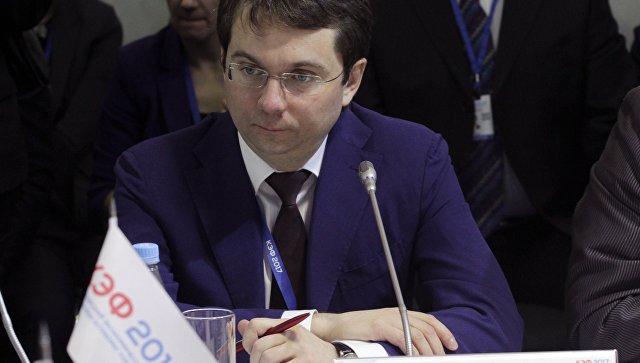 Красноярский экономический форум. День второй
